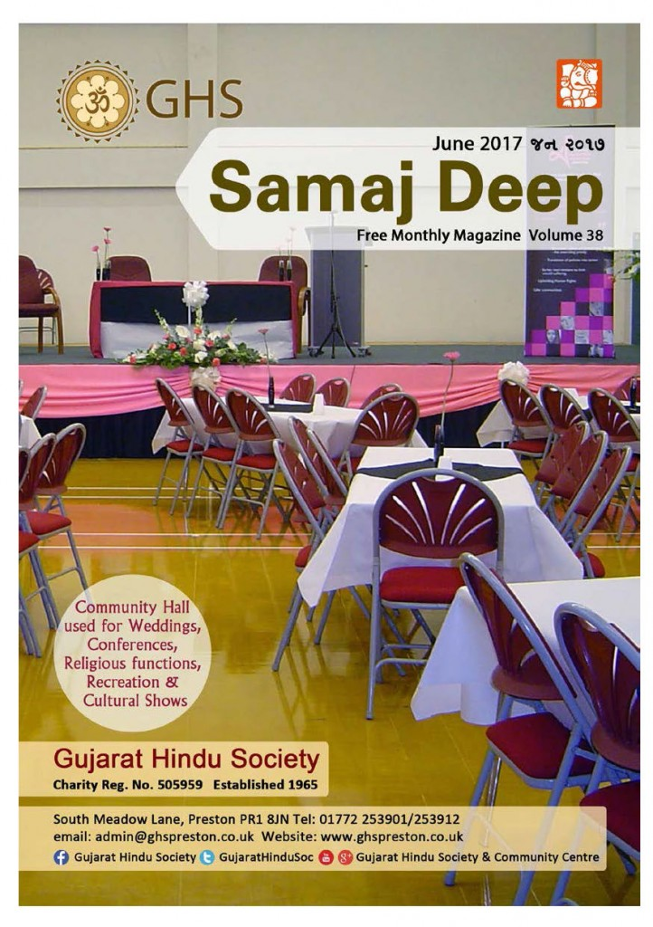http://www.ghspreston.co.uk/wp-content/uploads/2017/06/June-SamajDeep_2017_Page_01-722x1024.jpg
