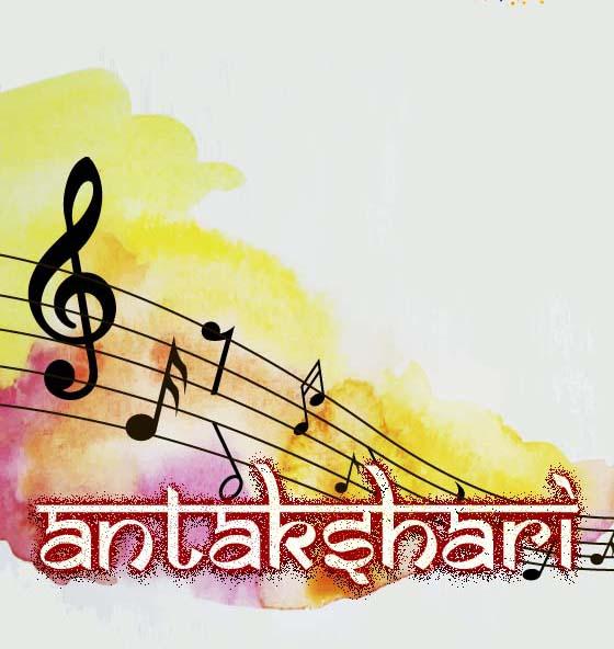 Antakshari @ GHS 17/12/17