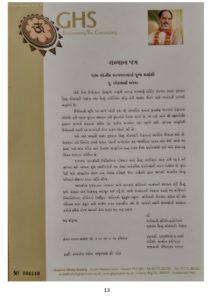 http://www.ghspreston.co.uk/wp-content/uploads/2019/09/Sept_SamajDeep_2019-1_page-0013-211x300.jpg