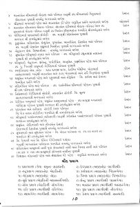 http://www.ghspreston.co.uk/wp-content/uploads/2020/05/Samajdeep-May-page10-203x300.jpg