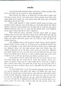 http://www.ghspreston.co.uk/wp-content/uploads/2020/05/Samajdeep-May-page2-212x300.jpg