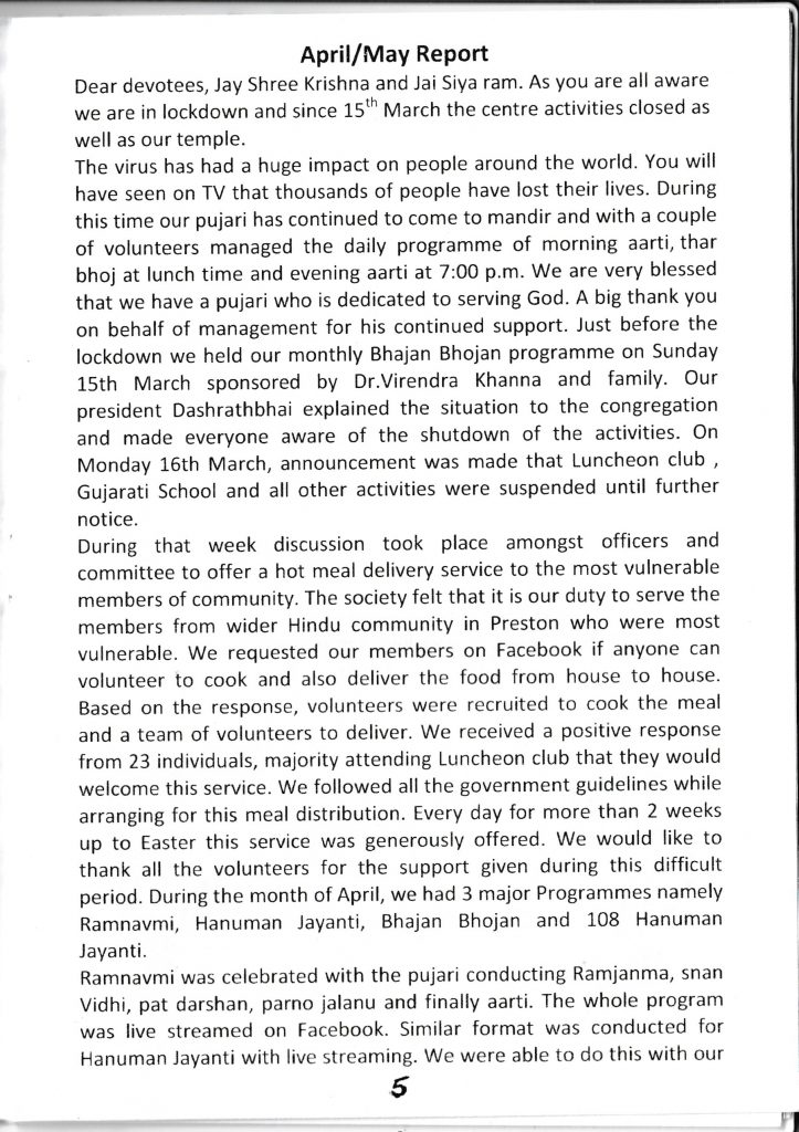 http://www.ghspreston.co.uk/wp-content/uploads/2020/05/Samajdeep-May-page5-723x1024.jpg
