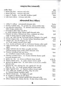 http://www.ghspreston.co.uk/wp-content/uploads/2020/05/Samajdeep-May-page8-212x300.jpg