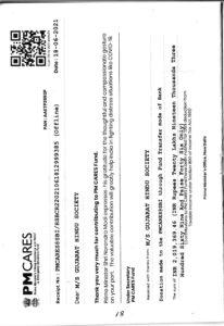 http://www.ghspreston.co.uk/wp-content/uploads/2021/09/Page18-Aug21-206x300.jpg