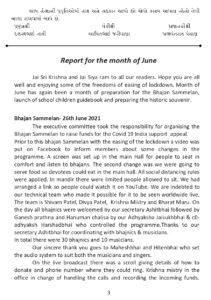 http://www.ghspreston.co.uk/wp-content/uploads/2021/09/Samajdeep-July-Final-2021_page-0003-211x300.jpg