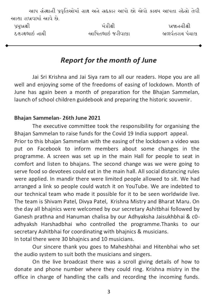 http://www.ghspreston.co.uk/wp-content/uploads/2021/09/Samajdeep-July-Final-2021_page-0003-721x1024.jpg